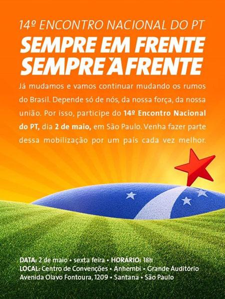 Dilma e Lula participam do encontro do PT em São Paulo