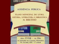 Dia 27/08, o Plano Municipal de Livro, Leitura, Literatura e Biblioteca passará por Audiência Pública